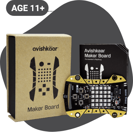 makerboard_box_thumbnail