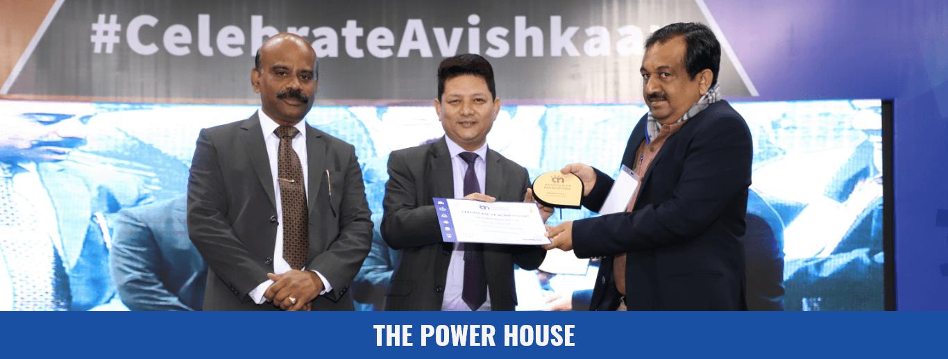 the_power_house