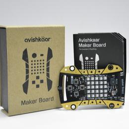 Learn IoT with Avishkaar MakerBoard Thumbnail